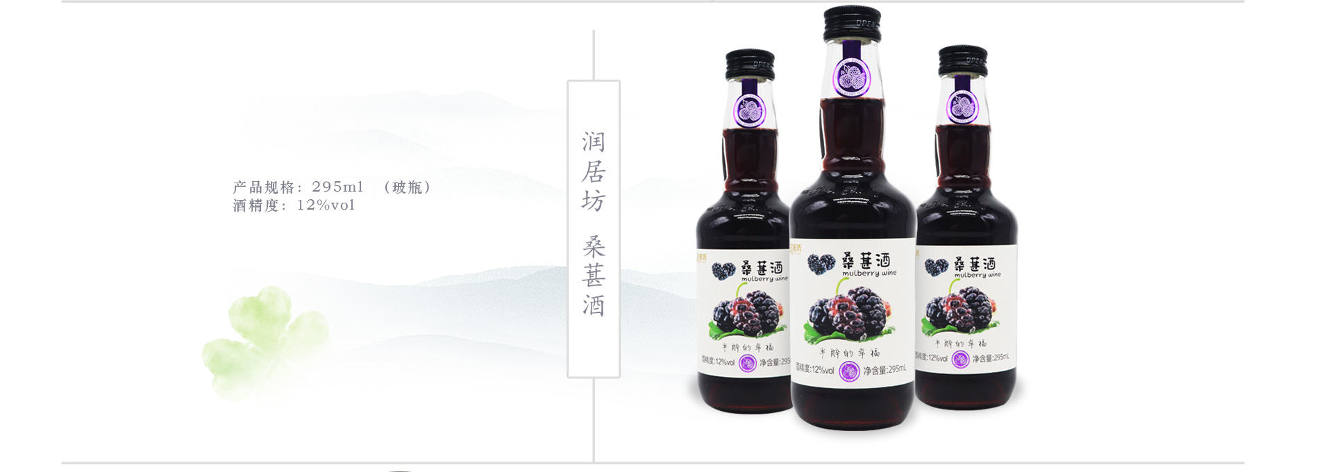 乐虎国际维一官网果酒