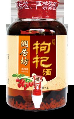 潤居坊精品枸杞酒