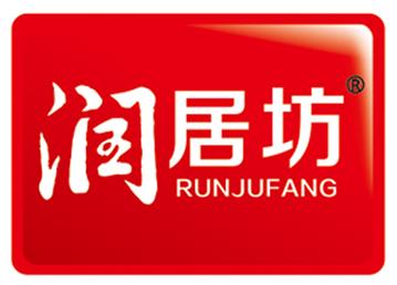 眉山市潤居坊食品有限公司官方網站